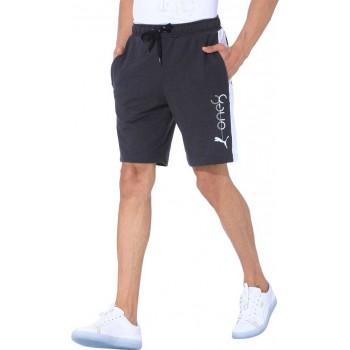 Puma Men Casual Wear Solid Shorts